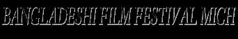 BENGALI FILM FESTIVAL MICHIGAN image